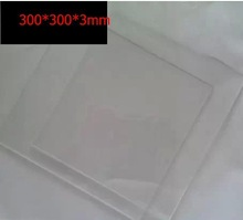 2pcs/lot Heating bed high borosilicate glass for 3d printer reprap makerbot(300*300*3mm)