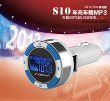 fm modulator price