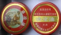 Tiger head tiger menthocamphorate essential balm essential oil anti mosquito