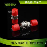 Special wholesale  Fc small d fiber optic coupler flange connector adapter connector 100pcs/lot