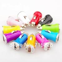 Mini car charger cigarette lighter bullet car charger mp3usb mobile phone car charger converter Wholesale 10pcs