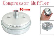filter compressor promotion