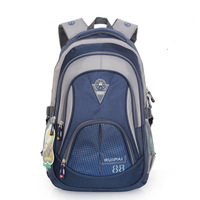 Free Shipping School bag backpack male primary school students backpack school bag male