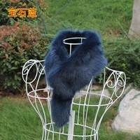 Double faced gem blue fur raccoon fur wool false collar down coat fur collar scarf