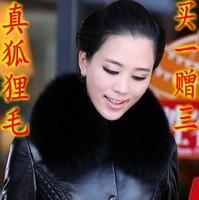 Collar fox fur collar fur son of general square fox fur collar fur fox fur collar multicolor the son