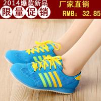 Candy color all-match velvet scrub shoes women's agam casual lacing shoes flat platform single shoes sport shoes