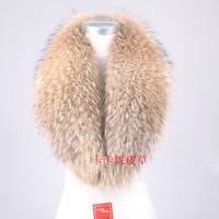2013 fur fox fur collar large female raccoon fur collar