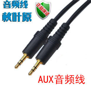 Akihabara q-354 aux line audio cable for decrustation 3.5mm speaker wire car audio cable(China (Mainland))