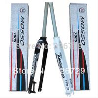 MOSSO boxed M3 7005 Nun-suspension aluminum alloy V-brake vhard disc fork mountain bike fork BLACK WHITE FOR CHOOSING
