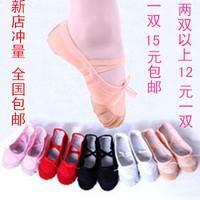 Child adult dance shoes practice shoes soft sole shoes