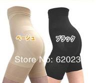 California Beauty Free shipping Slim Lift Slimming Pants women qualitied body shaper lady's control panty 50pcs/lot wholesale