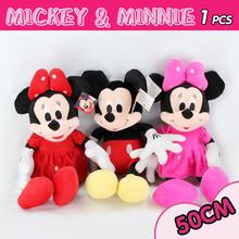 popular mickey mouse plush