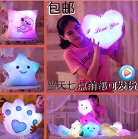 Colorful light-emitting pillow love cushion kaozhen plush toy birthday gift female doll