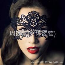 W110Hot Venta 1PC atractiva máscara del cordón del recorte negro máscara de la mascarada del envío libre(China (Mainland))
