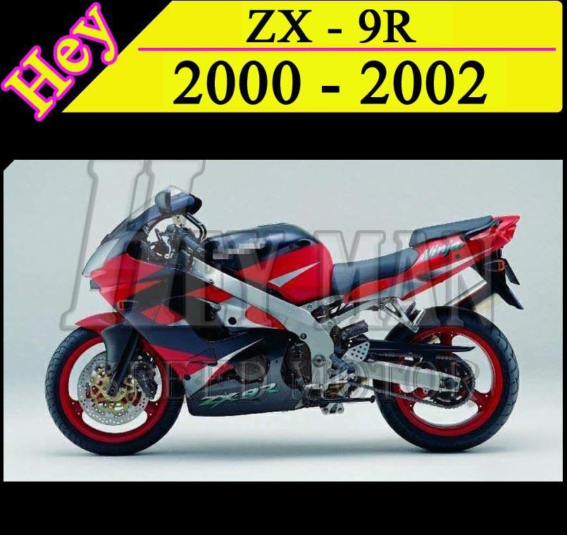 ZX 900 zx-9r Ninja ZX 9R 00 01 red and black ABS Plastic Bodywork Set Fairing Kit Set Fit For Kawasaki Ninja ZX 9R 2000 2001 200(China (Mainland))