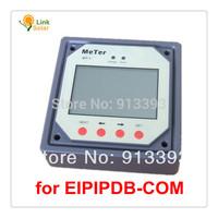 MT-1 Remote Meter EPIPCOM-DB Dual Battery Solar charge Controller regulators