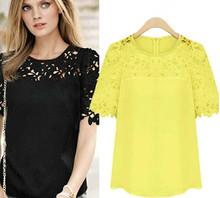 white cotton blouse price