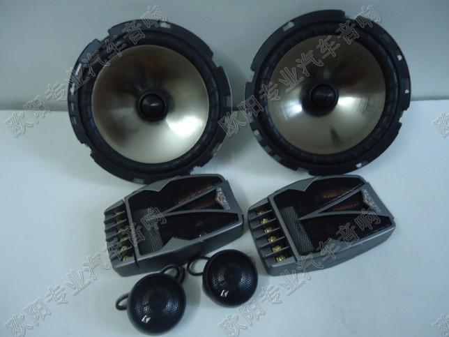 K kicker k65.2 6.5 set car horn 6.5 car speaker(China (Mainland))