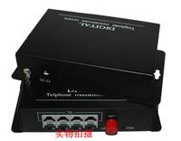 4 telephone transmitter voice rj11 pcm fiber optic single 20 fc