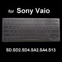 for Sony Vaio SD.SD2.SD4.SA2.SA4.S13 Clear TPU Keyboard Cover Protector Skin