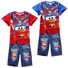 popular car clothing
