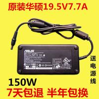 Original  for asus    for ASUS   19.5v 7.7a n73 n71y g73y150w notebook ac dc adapter
