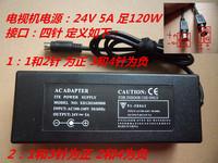 H71a h71 h73a h75a lcd monitor ac dc adapter 24v 5a needle line