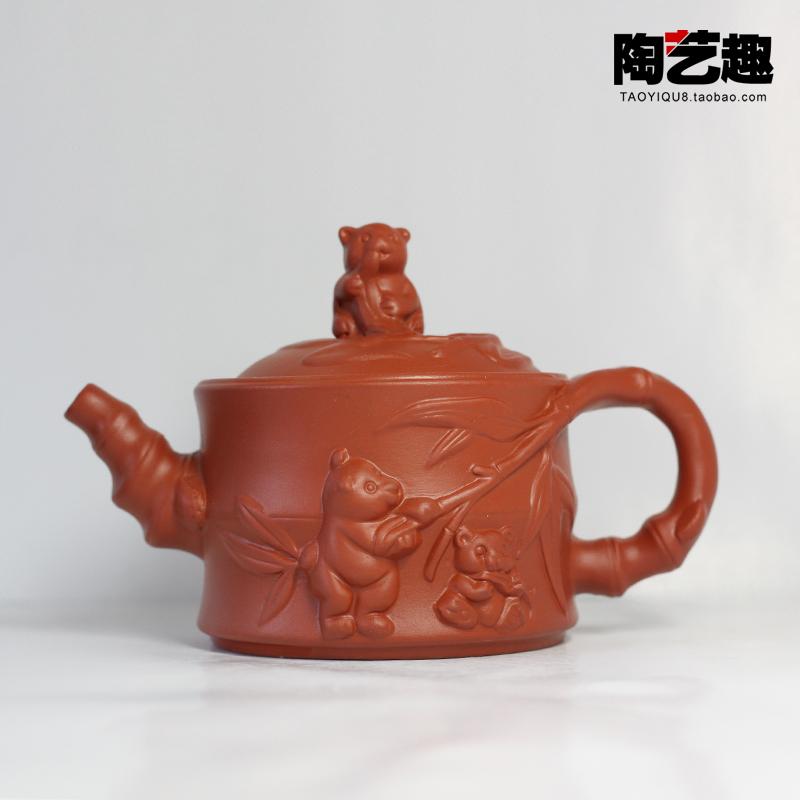 Modern Teapots Online Unique Modern Teapot Tea