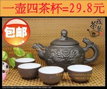 Big long pot embossed tea cup set zhu ni purple kung fu teapot tank
