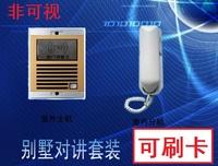 Visual doorbell intercom non access control invisible set 1 1