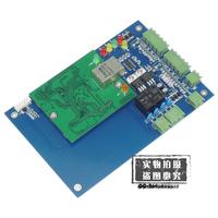 90-degree card reader computer case power supply unisex 32 l plate single door double door control board