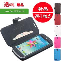 Original Doormoon flip cover Leather Case For zte   n919  n919d phone case protective case