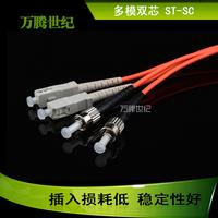 St-sc fiber optic jumper p.v optical fiber extension cable pigtail 3 meters