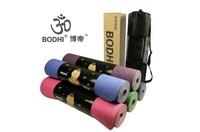 2014 New Colchonete 1pcs 183*61*6 Bodi Fitness Yoga Mat Household Cushion Blanket Equipment Slip-resistant Pad Free Shipping