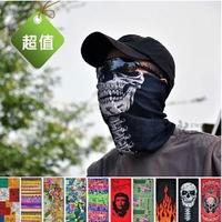Multifunctional magic scarf scarves riding scarf mask skull mask Bracers