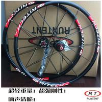Rt wheel tg5 mountain bike wheel ultra-light 5