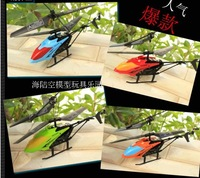 3.5 channel remote control spinning top instrument large toy helicopter