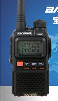 Original BAOFENG UV-3R+ Plus Two Way Radio Set FM VHF UHF136-174/400-470MHz walkie talkie pair uv3r uv 3r+