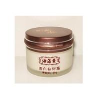 Hot Sell!!! Paimei whitening anti spot cream whitening cream for face,remove pigment facial cream