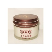 Hot Sell!!! Paimei whitening anti spot cream whitening cream for face,remove pigment facial cream