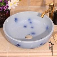 Jingdezhen ceramic ldquo . kiln rdquo . blue color glaze sanitary ware wash basin counter basin art basin