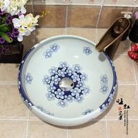 High temperature ceramic blue and white water wash basin sanitary ware counter basin art basin