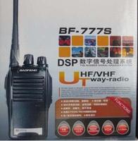 Portable Walkie Talkie baofeng 777s Handheld Two Way Radio Transceiver Walkie Talkie dual band dual display 5W 16CH UHF