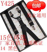 General y425 suspenders spare clip all-match 2.50 suspenders