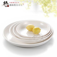 7 inches  high quality imitation porcelain white plastic durable melamine dish/plate  restaurant tableware  hotel  supplies