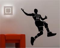 Basketball Player Vinyl Wall Decal Art  Sport Wall Sticker Paper Home Decor