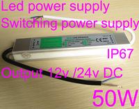 Waterproof ip67 led transformer input 170-250v output 12v DC 24V DC 50W for waterproof led outdoor lighting