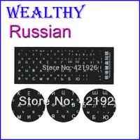 Black Letters Waterproof Super Durable Russian Keyboard Stickers Alphabet free shipping