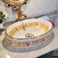 Large basin oval wash basin luxury bronzier bathroom basin double layer
