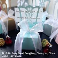 Free Shipping 132pcs Wedding Favor Box TH005-C1